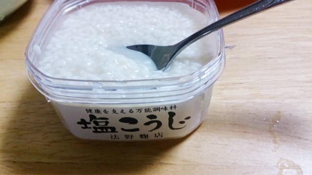 【ゴーヤ3】塩麹