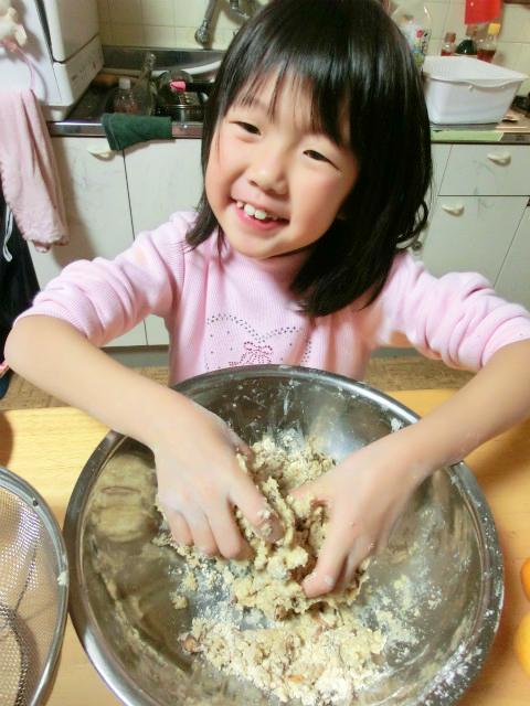 塩麹と玉ねぎのスコーン
